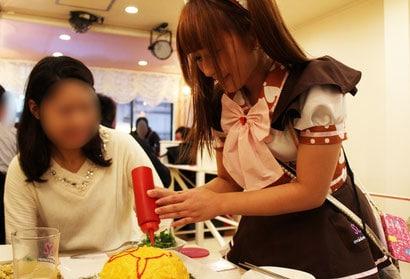 めいどりーみんsp写真4